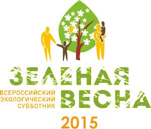 Лого_Зеленая весна
