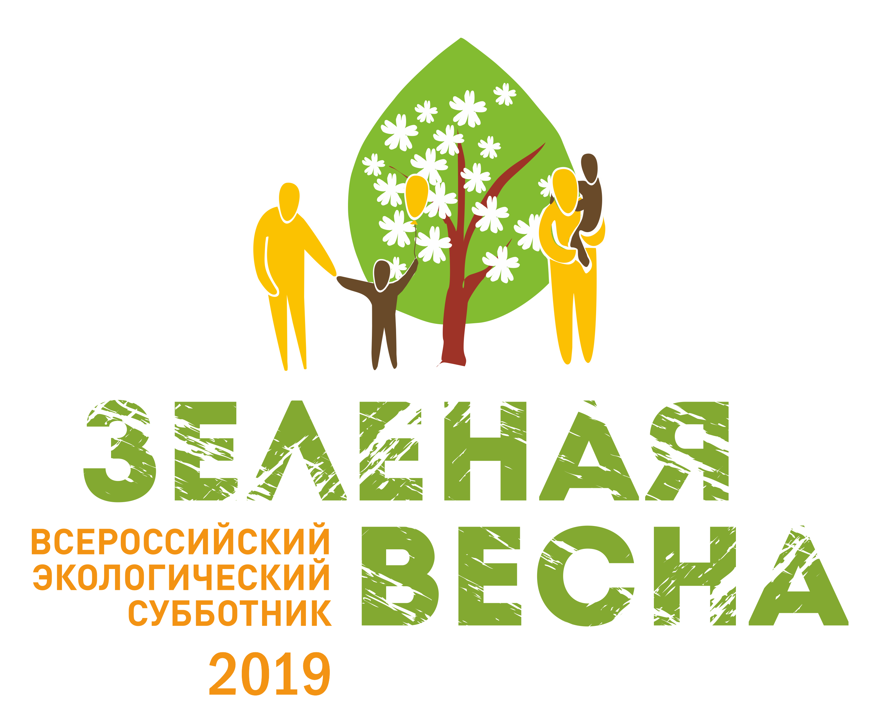 Zelenaya_Vesna-2019