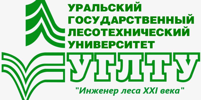 ugltu-840x420