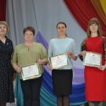 Награда для учреждений дополнительного образования