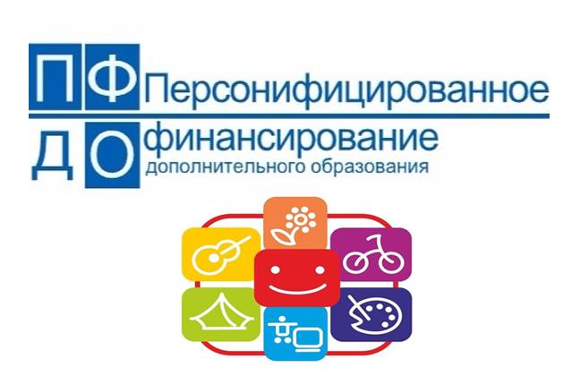 pfdo-hmao-lichny-kabinet