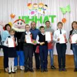 Победители и призеры конкурса изобретений