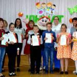 Победители и призеры конкурса карвинга