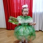 Мясникова Анна