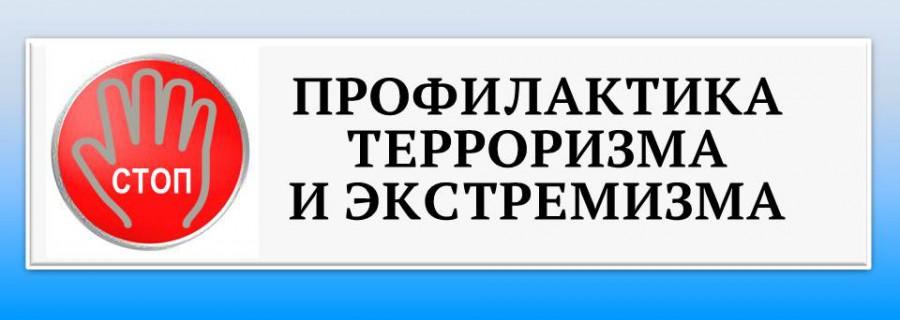 news_96377_image_900x_