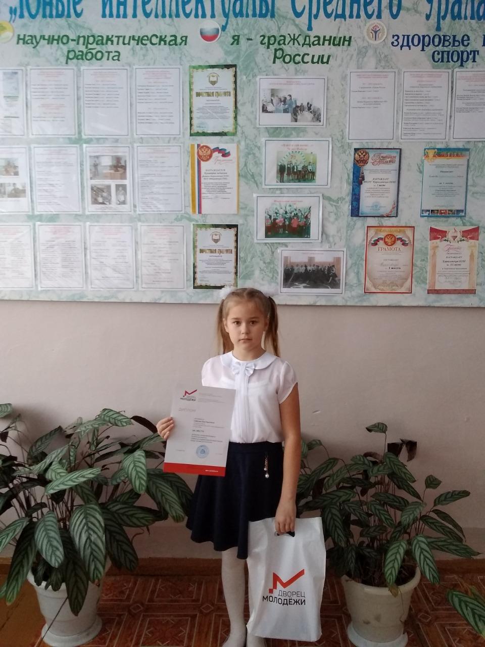 Сивкова Ева